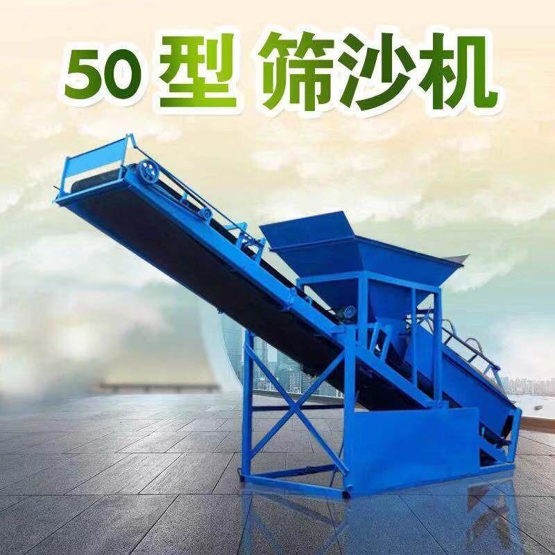 中言機械 折疊式篩沙機  建筑工地震動篩沙機  50滾筒篩砂機