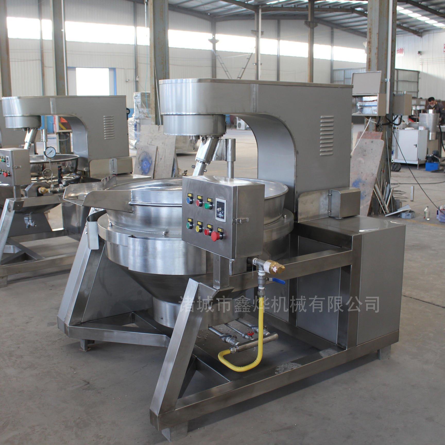 鑫燁機械廠家直銷 全自動炒菜機 調味品設備 醬料炒鍋