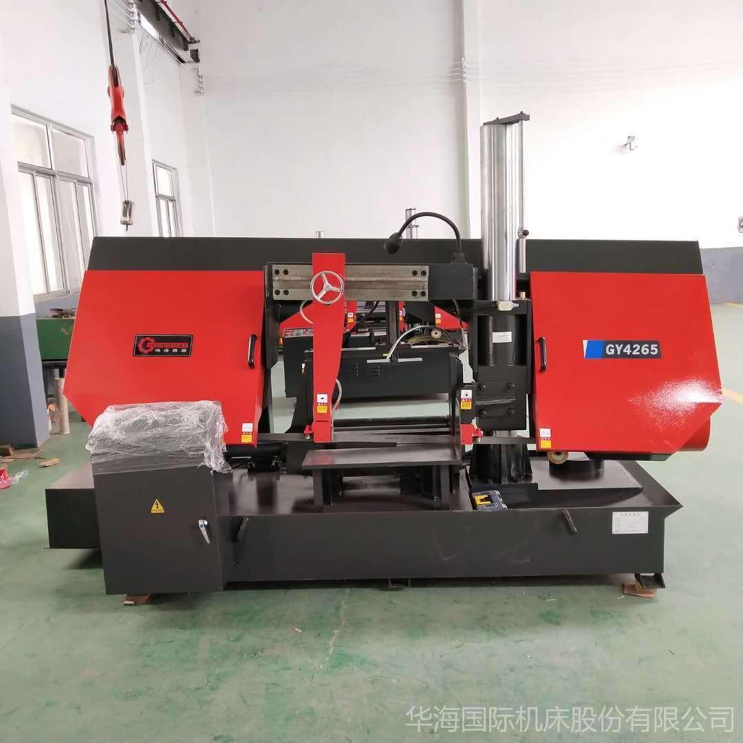 华海股份卧式带锯床GB4265锯切直径650mm电动送料液压夹紧  可做全自动