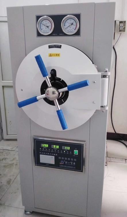 WS-200YDB卧式圆形蒸汽灭菌器 200升带干燥高压蒸汽灭菌器示例图2