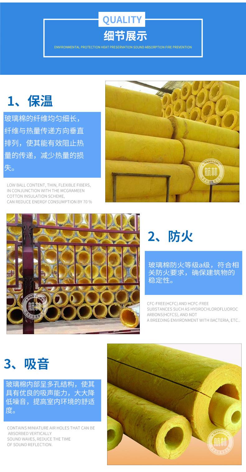廠家直銷 貼箔A1級玻璃棉管 管道保溫玻璃棉管殼 一米多少錢示例圖7