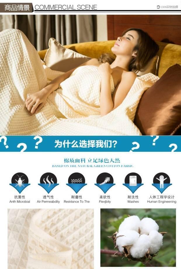 艺特佳家纺冰淇淋纹双人单人加厚全棉毛巾毯空调毯夏被毛毯特价示例图3