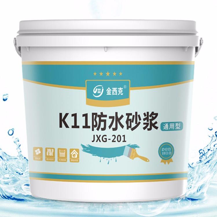 金西克k11防水砂浆厂家价格