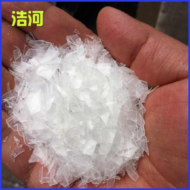 廠家批發供應碎料 乳白色pp破碎料 pp回料再生料工程廢塑料
