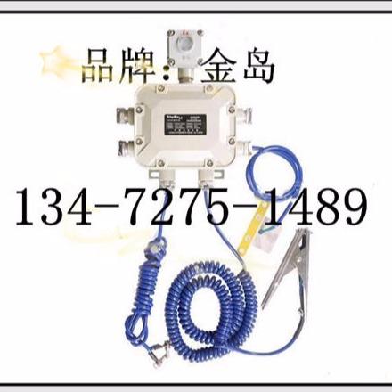 防靜電接地控制器SP-C 導除靜電保護裝置