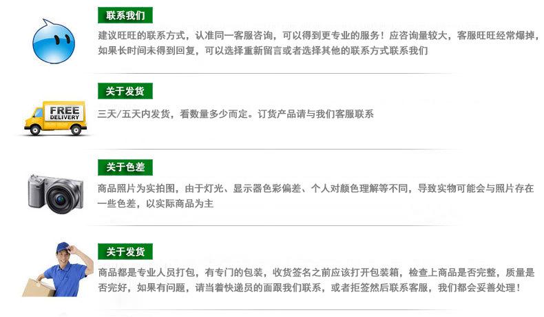 经销批发JF-B10高温发黑剂 钢铁高温发黑剂 发黑剂价格示例图11
