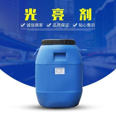 供應不銹鋼光亮劑 不銹鋼清洗劑 不銹鋼研磨劑
