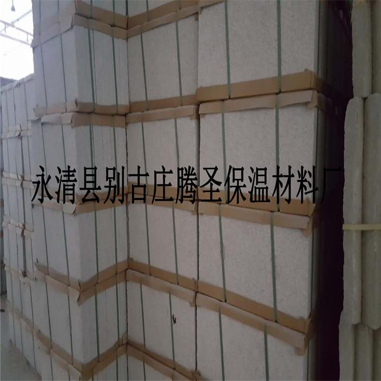 厂家现货生产批发优质憎水珍珠岩保温板膨胀珍珠岩保温板可定制示例图5