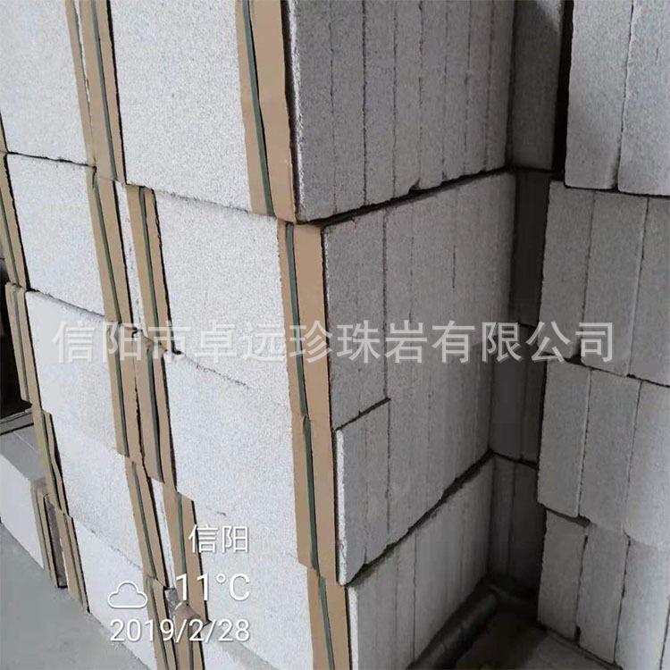 供应2/2.5/3/4/5/6公分墙体珍珠岩防火憎水A级水泥 珍珠岩保温板示例图5