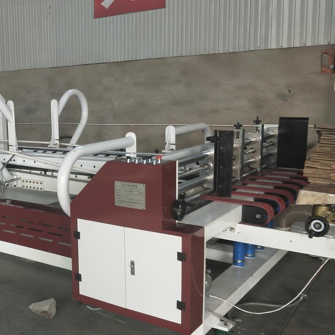 鑫亿全自动粘箱机  全自动糊盒机  粘箱机直销厂家  粘箱机