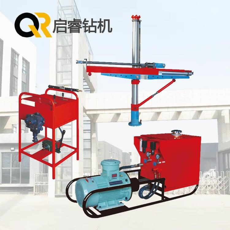 液压式钻机 ZYJ430液压式钻机架柱 煤矿钻机厂家启睿现货直售