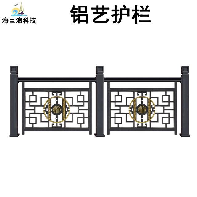 高档别墅护栏 庭院围墙铝栅栏 欧式铝艺护栏栏杆 铝艺围墙栏杆