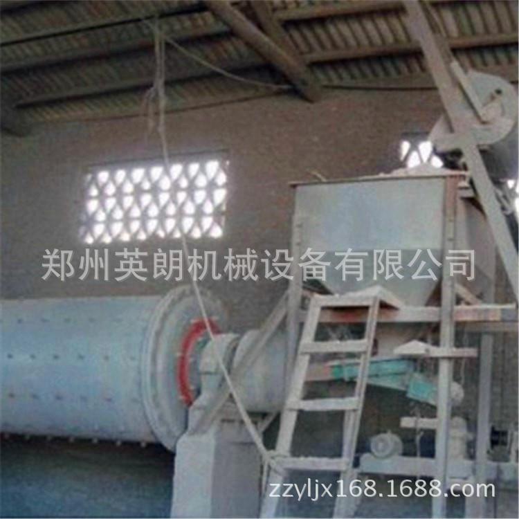 湿式溢流型卧式高效节能球磨机 铁矿石磨矿机选矿球磨机示例图21