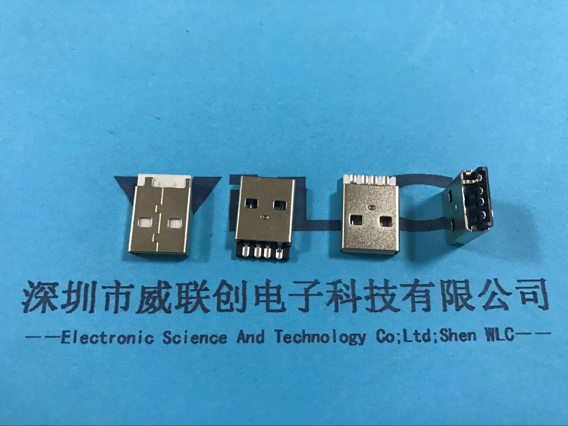 加长25.5mm贴板公头AM USB沉板SMT超长体示例图4