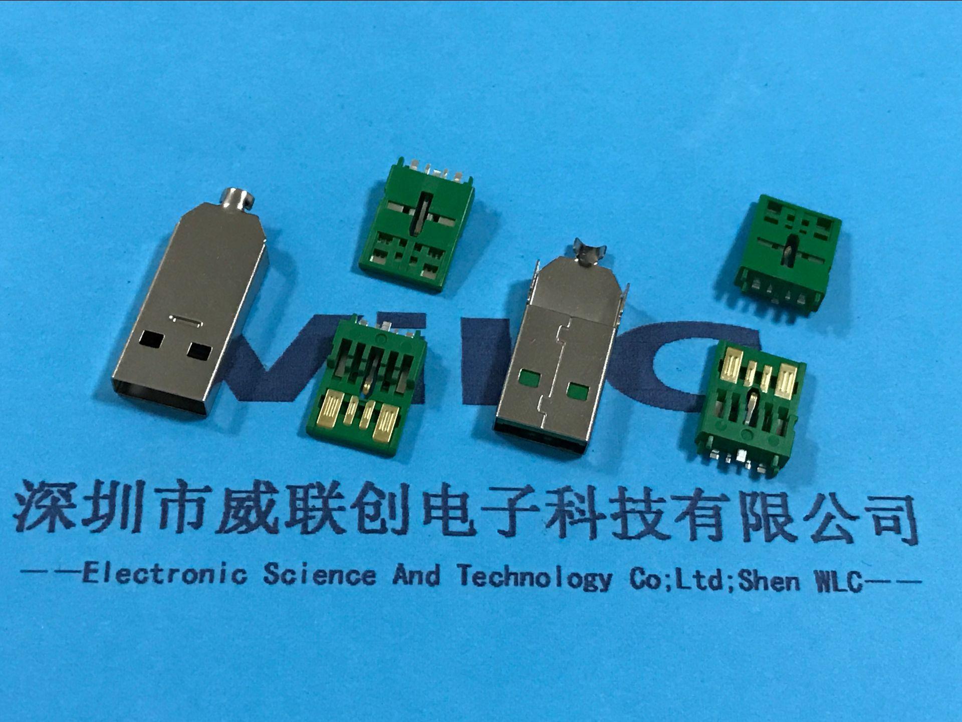 华为大电流A公 5A焊线式2.0 USB公头彩色胶芯示例图3