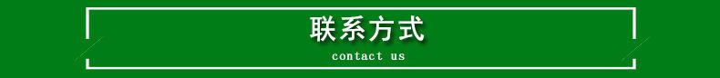 长期供应水溶性防锈剂 JF-AR11水性涂料防锈剂 上海防锈剂示例图7