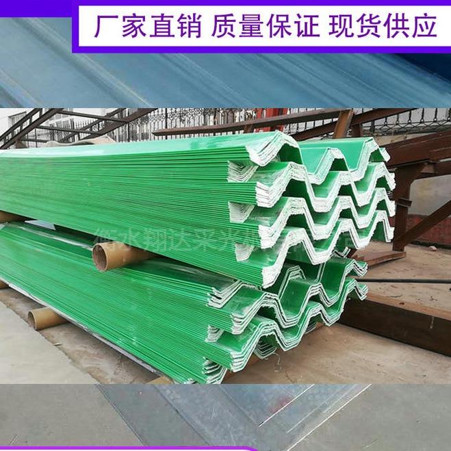 葫芦岛防腐瓦 840型玻璃钢防腐瓦价格 耐腐蚀耐酸碱防腐瓦