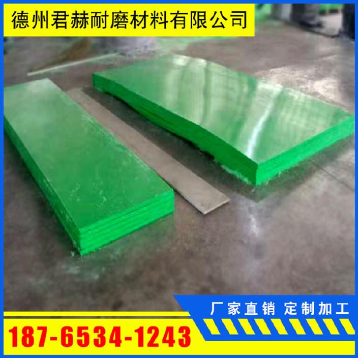 供应聚乙烯板 超高分子量聚乙烯板 PE板 高分子板加工异型件示例图5