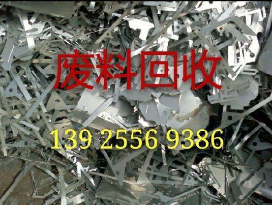 廢線路板回收,廢電路板回收,廢報費板回收,pcb,fpc回收高價