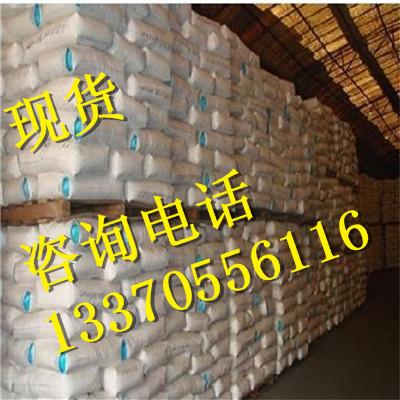 海化原装亚硝酸钠99.5%价格,济南现货供应示例图5