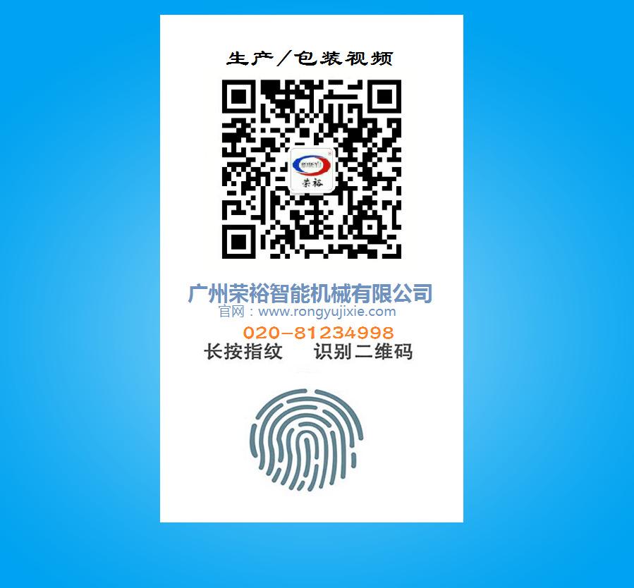 电商耳机数据线 装盒机 折盒机套膜 配件盒包装 电商电子深圳广州示例图129