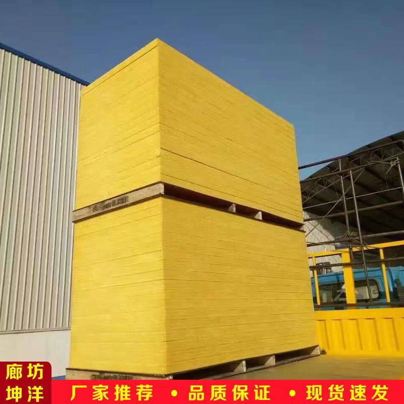 鋼結構保溫隔熱用玻璃棉板 吸音降噪 廠家直銷
