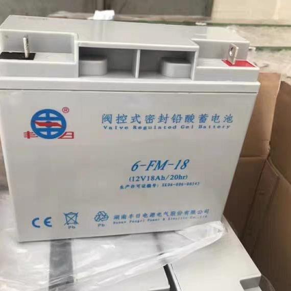 湖南原裝豐日蓄電池6-FM-18 豐日蓄電池12V18AH 來電價格優惠