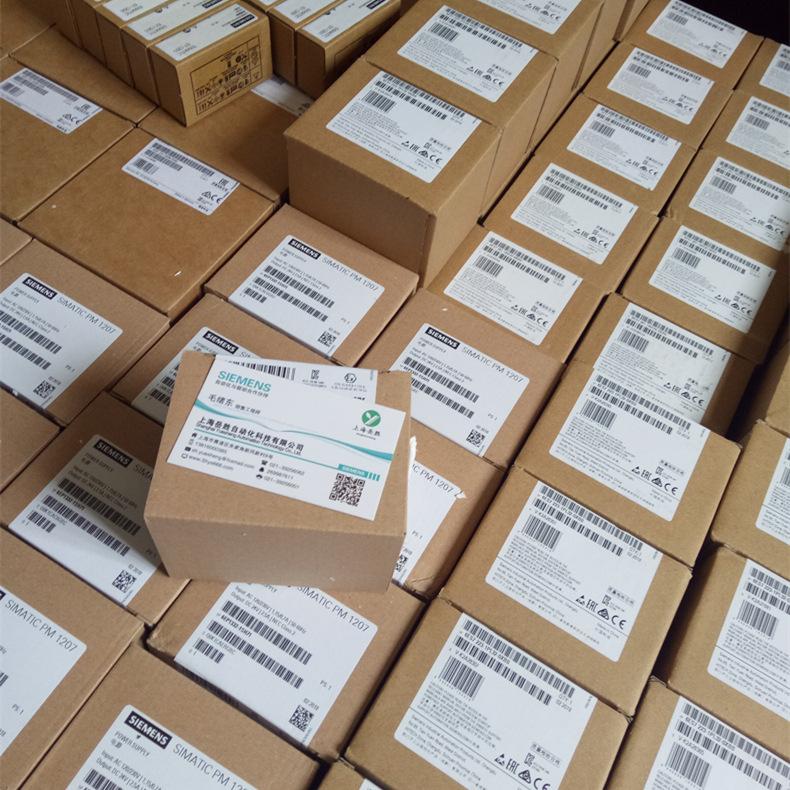 6ES7953-8LF31-0AA0西门子MMC内存储卡64KB 6ES7953-8LF31-OAAO示例图2