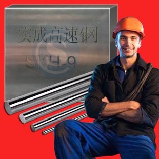 批发SKH51 SKH51圆SKH51板SKH51高速钢SKH51材料SKH51薄板示例图13