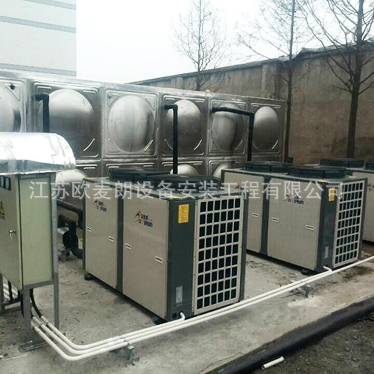 大型商用中央热水系统  太阳能空气能组合热水器 太空能热水工程示例图2