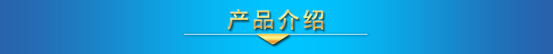 海润力HY-1HY-2金黄硬膜透明硬膜快干硬膜防锈油长期封层防锈油示例图5