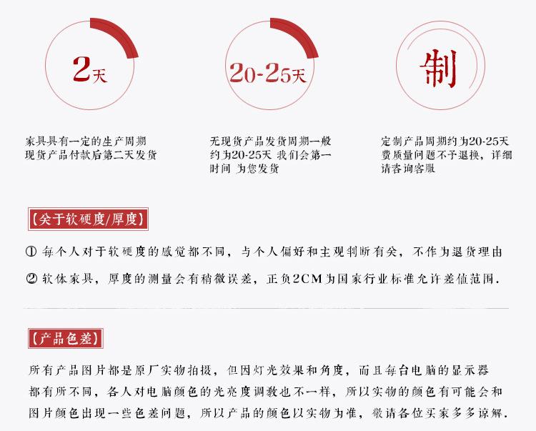 新中式餐桌榫卯工艺胡桃木餐桌7件套 批发实木简约餐桌餐椅组合款示例图26