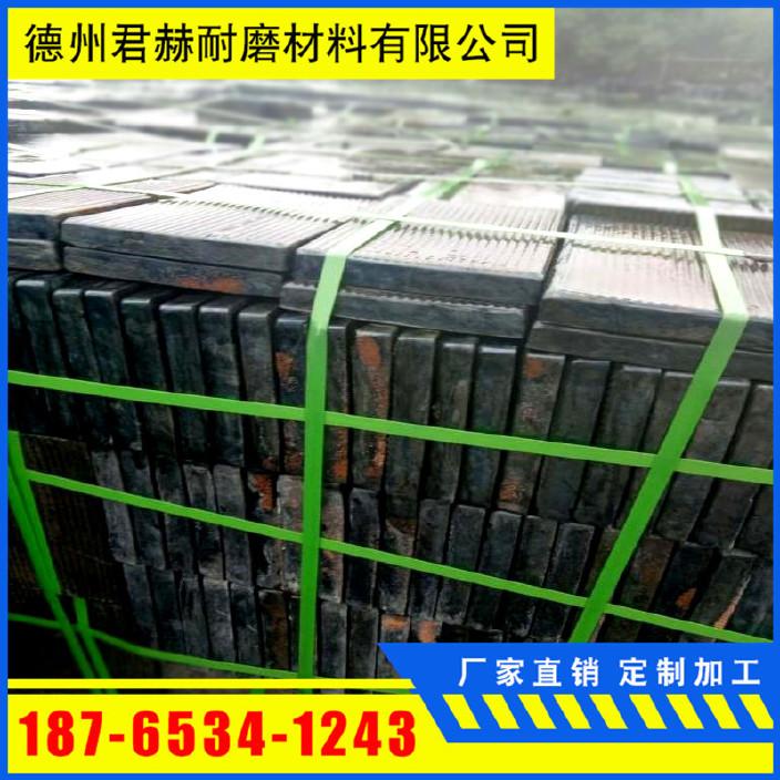 供应煤仓衬板滚筒混料机铸石衬板 厂家耐磨铸石板报价示例图5