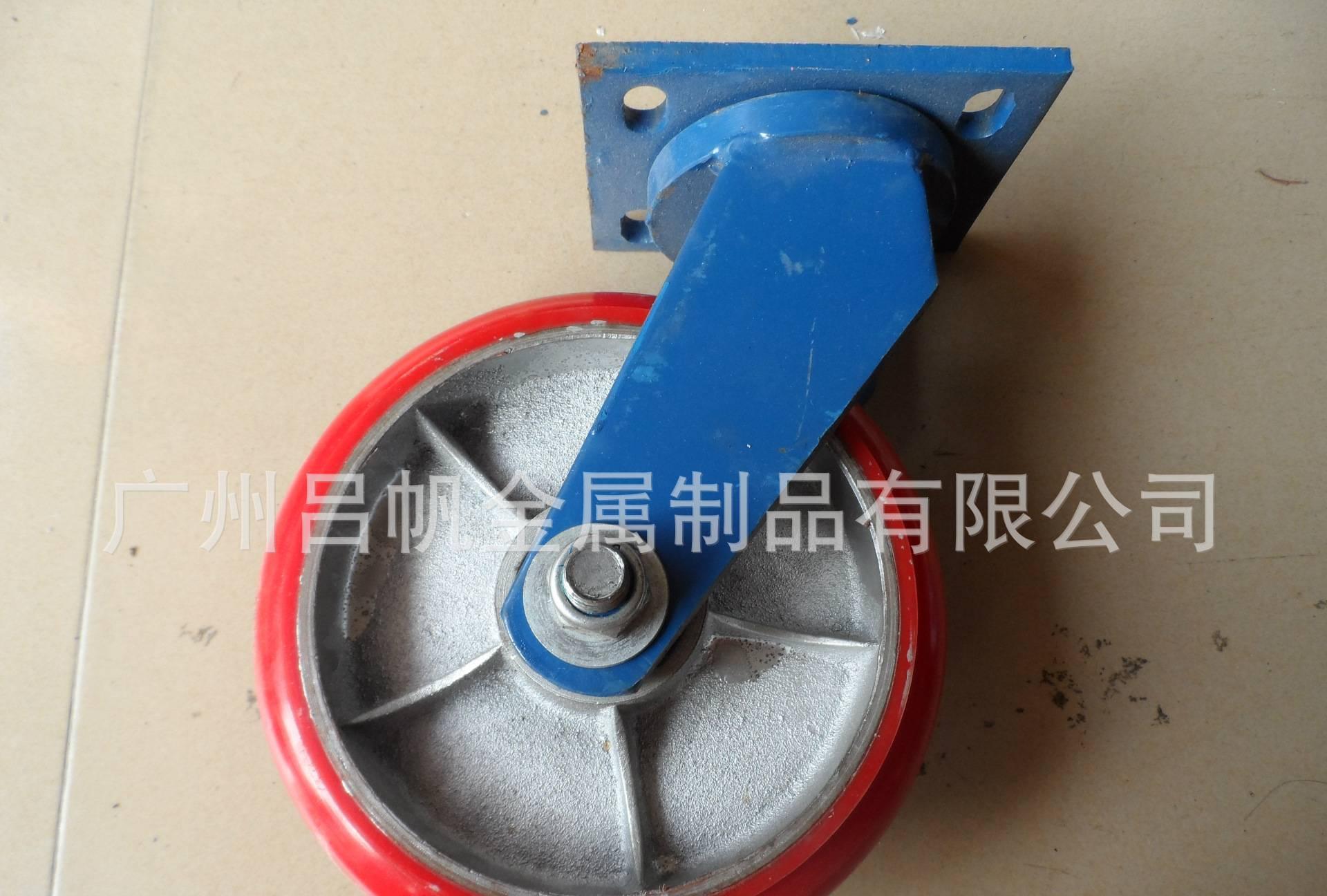 优质供应4568寸超重型脚轮 铁芯pu脚轮 万向轮 蓝架烘漆轮 工