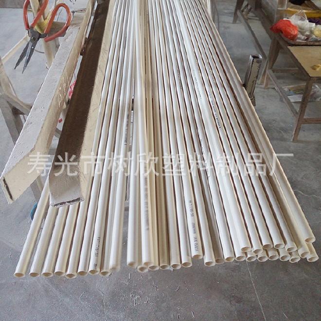 pvc阻燃穿线管 25mm PVC穿墙管 量大优惠批发阻燃绝缘电工套管示例图20