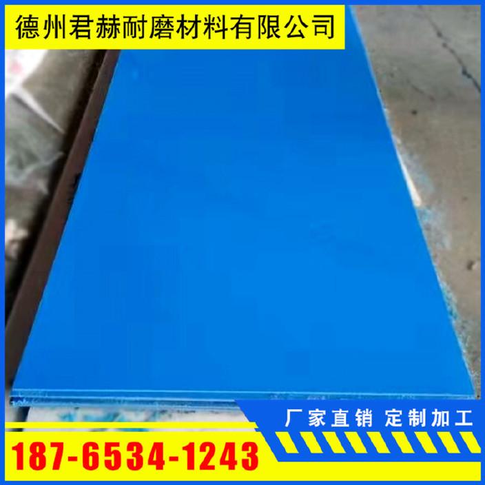 直销聚乙烯煤仓衬板 超高分子量聚乙烯煤仓衬板 聚乙烯耐磨衬板示例图6