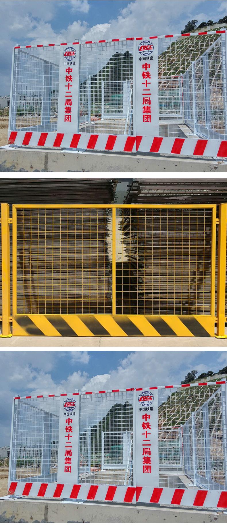 现货建筑工地泥浆池基坑护栏 施工临边安全防护黄黑基坑护栏示例图7