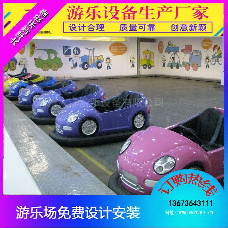 公园经典游乐项目电瓶碰碰车 郑州大洋新款卡通儿童碰碰车价格示例图9