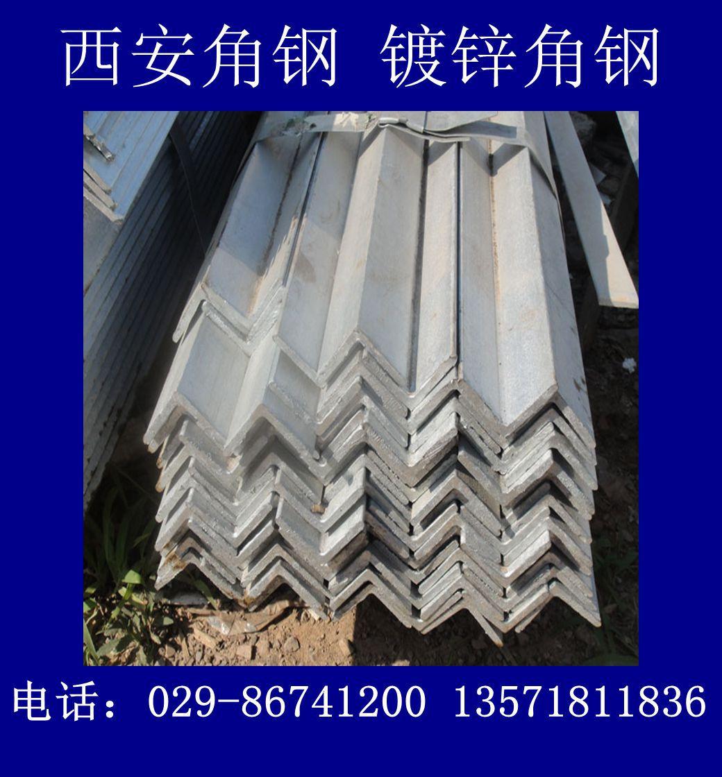 汉中低合金角钢厂家直销16mn角钢示例图8