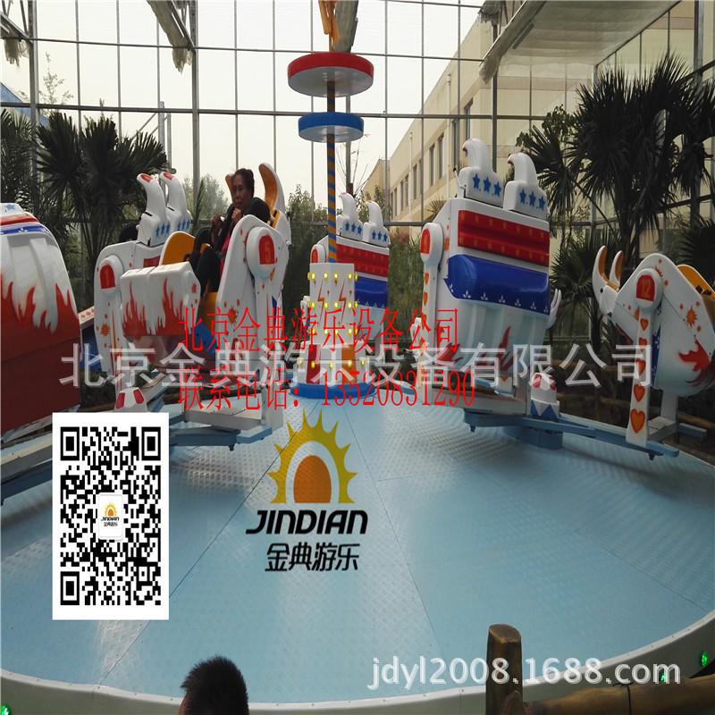 星际探险 广场游乐设备 游乐设施 霹雳翻滚 星际迷航示例图7