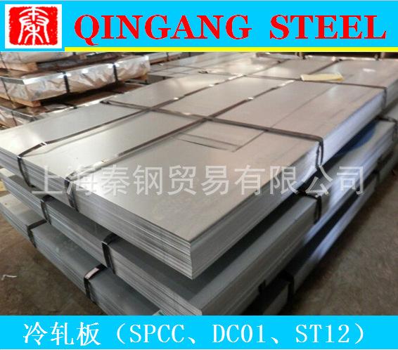 现货供应冷轧板 鞍钢 宝钢冷板 2.0*1250*2500冷钢板 可定尺开平示例图4