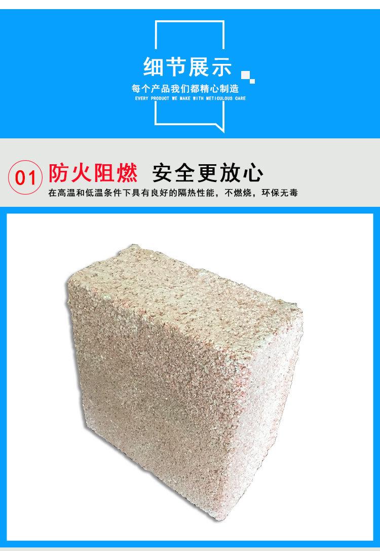 水泥板红色防火隔离带防火门芯板 珍珠岩门芯板 门芯板 珍珠岩示例图4