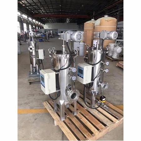 利菲尔特150立方/小时立式自清洗过滤器煤化工专用自清洗过滤器