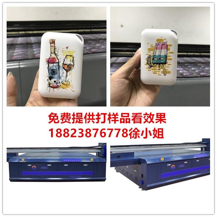 广东ABS塑料外壳UV平板打印机 玩具工艺品文具电子产品外壳印刷设备  理光E-2513图片
