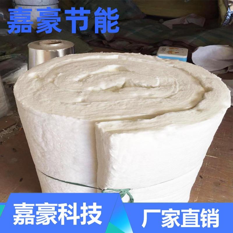 硅酸鋁保溫材料 硅酸鋁保溫棉 陶瓷纖維毯 硅酸鋁針刺毯 嘉豪節能科技