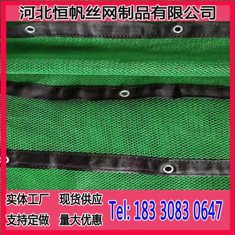 電廠防塵網  內蒙古綠色編織防風抑塵網  恒帆廠家批發內蒙古綠色編織防風抑塵網
