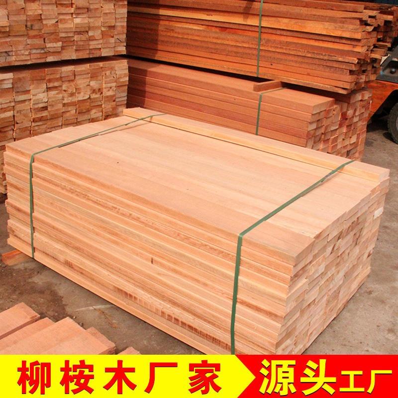 柳�Z桉木板材,红,黄柳桉�防腐木厂家,户身�|�鸲��更加�`活外地板扶手定制