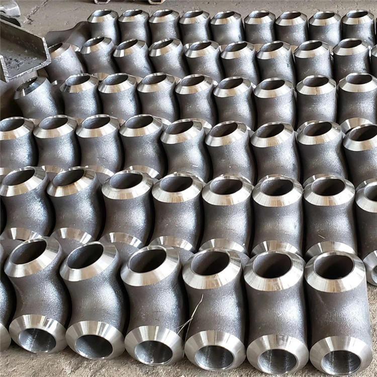 異徑三通 合金管件 不銹鋼三通 碳鋼三通