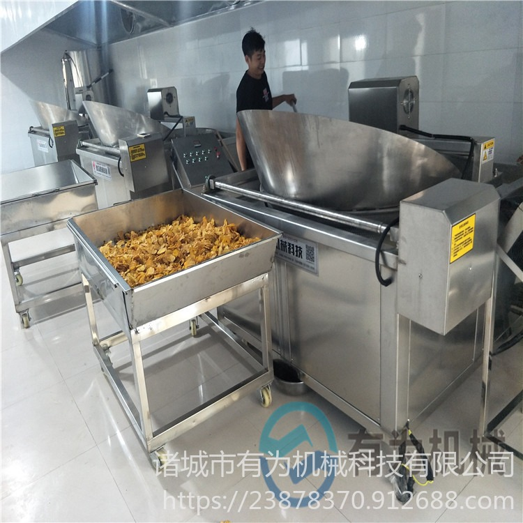 香脆油蔥酥油炸機 全自動山藥片油炸機廠家 工廠價銷售洋蔥酥油炸鍋設備 有為機械