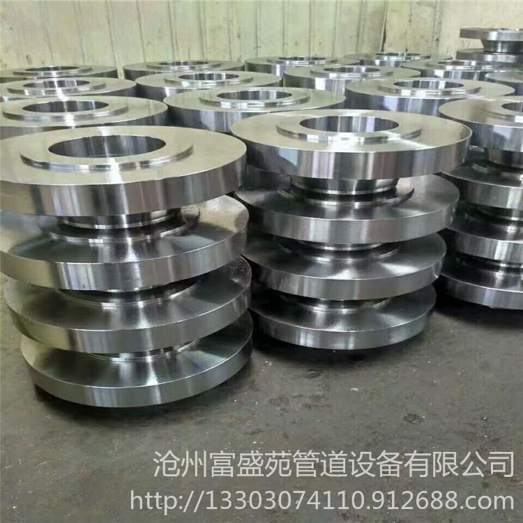 現貨銷售 304 316不銹鋼法蘭 高壓法蘭 盲板法蘭 碳鋼法蘭